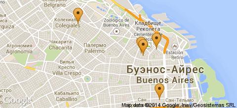 Отели Буэноса-Айреса